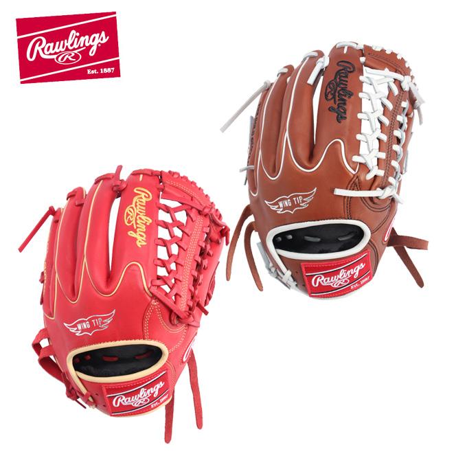 ローリングス Rawlings 野球 一般軟式グラブ オールラウンド用 メンズ レディース 軟式用HOH メジャースタイル GR8HM56L