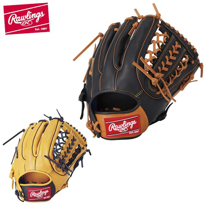 ローリングス Rawlings 野球 一般軟式グラブ オールラウンド用 メンズ レディース 軟式用HYPER TECH DPカラーズ オールラウンド用 GR8HTC46L