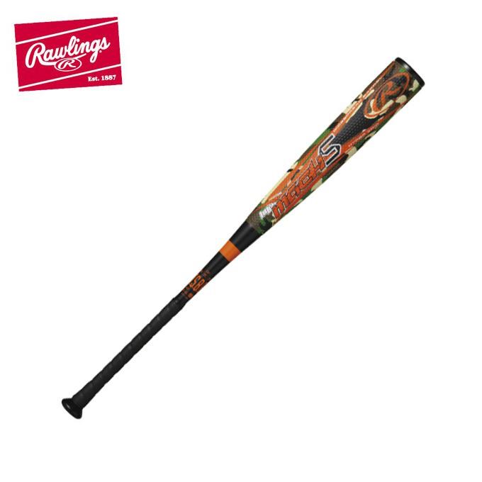ローリングス Rawlings 野球 一般軟式バット HYPER MACH-S トップバランス BR8HYMAST