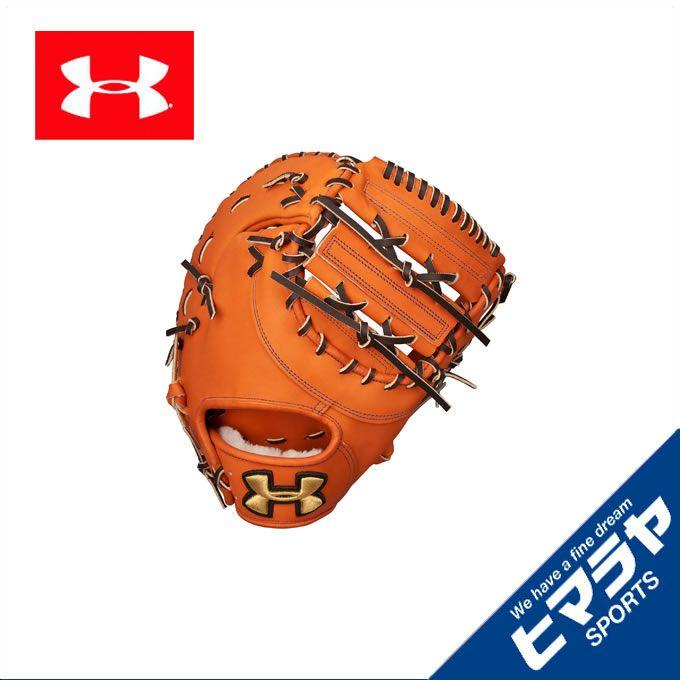 アンダーアーマー 野球 硬式グラブ 一塁手 メンズ ベースボール硬式グラブ ベースボール 右投げ一塁手用 MEN 1313786 109 UNDER ARMOUR