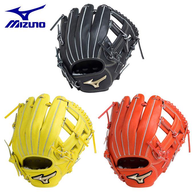 ミズノ MIZUNO 野球 一般軟式グラブ 内野手用 軟式用 グローバルエリート Hselection01 内野手用 1AJGR18203