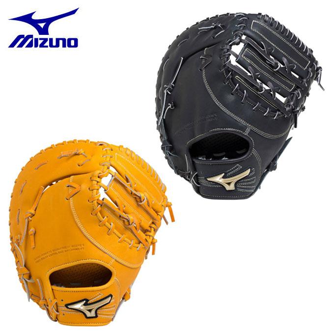 ミズノ MIZUNO 野球 一般軟式グラブ 一塁手用 軟式用 グローバルエリート Hselection02 一塁手用 TK型 1AJFR18300