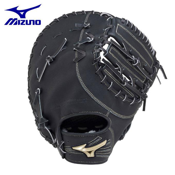 ミズノ MIZUNO ソフトボールグローブ 捕手 一塁手兼用 ソフトボール用 グローバルエリート Hselection02 捕手 一塁手兼用 1AJCS18310 09