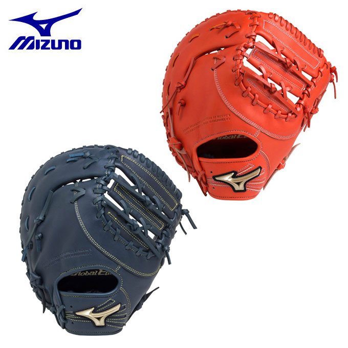 ミズノ MIZUNO 野球 少年軟式グラブ 内野手用 ジュニア 少年軟式用 グローバルエリート RGブランドアンバサダー 一塁手用 阿部慎之助モデル 1AJFY18100