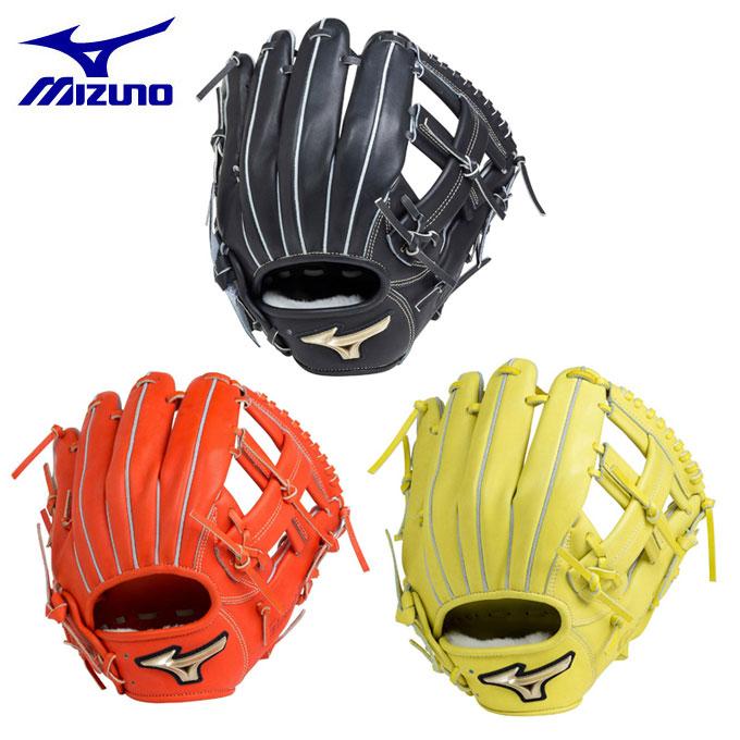 ミズノ MIZUNO 野球 硬式グラブ 内野手用 硬式用 グローバルエリート Hselection01 内野手用 1AJGH18203