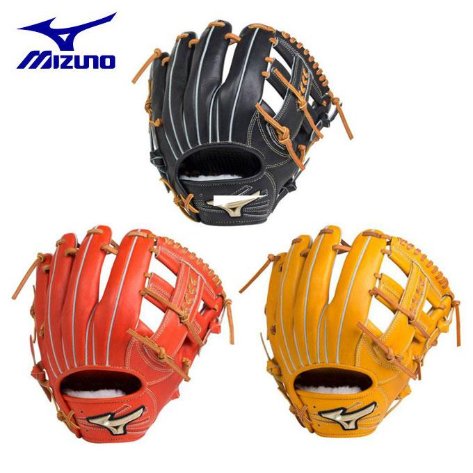 ミズノ MIZUNO 野球 硬式グラブ 内野手用 硬式用 グローバルエリート Hselection02 1AJGH18313