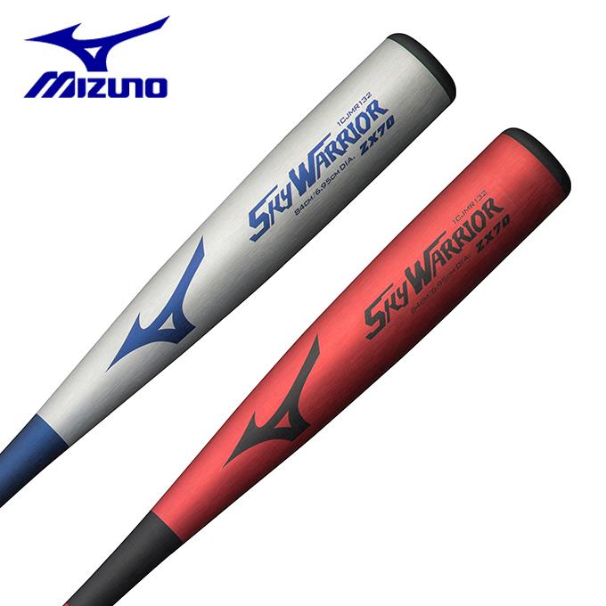 ミズノ 野球 一般軟式バット メンズ レディース 軟式用スカイウォーリア 金属製 1CJMR13284 MIZUNO