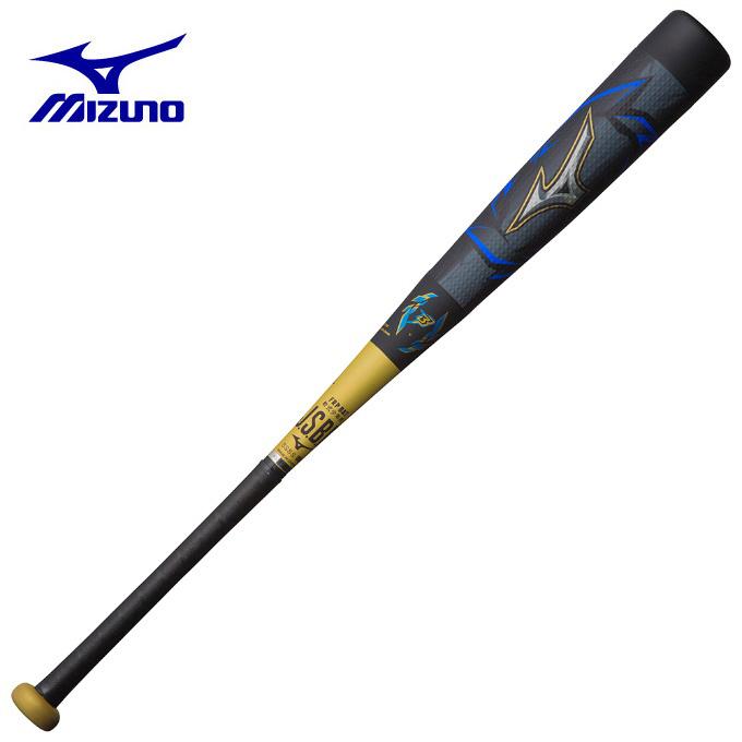 ミズノ MIZUNO 野球 少年軟式バット ジュニア 少年軟式用ビヨンドマックスメガキングII FRP製 80cm 平均590g 1CJBY13280 0950