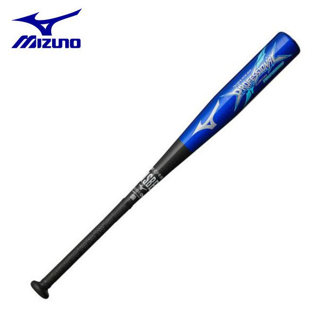 ミズノ MIZUNO 野球 少年軟式バット ジュニア 少年軟式用プロフェッショナル 金属製 1CJMY13376