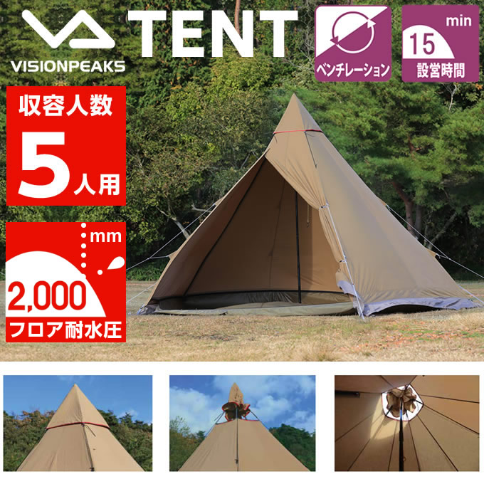 ビジョンピークス VISIONPEAKS テント 大型テント チムニーティピTCテント VP160101H02