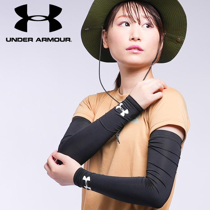 購入後レビュー記入でクーポンプレゼント中 アンダーアーマー 涼感アイテム 激安価格と即納で通信販売 卓出 メンズ レディース ARMOUR UNDER アームスリーブ 1313490-001