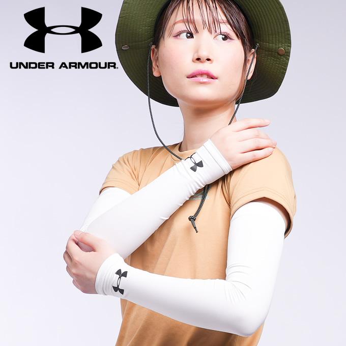 国内在庫 購入後レビュー記入でクーポンプレゼント中 クリアランスsale 期間限定 アンダーアーマー 涼感アイテム メンズ レディース アームスリーブ ARMOUR UNDER 1313490-100