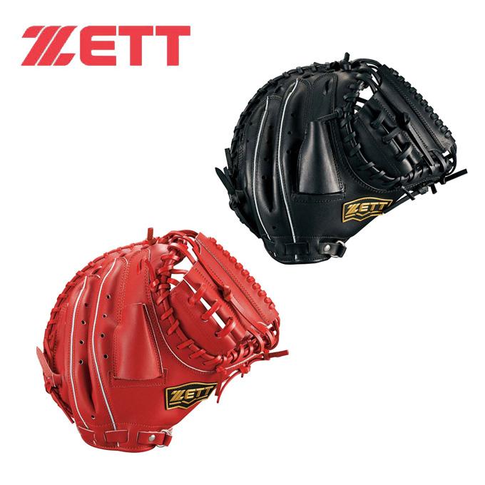 ゼット ZETT 野球 一般軟式グラブ 捕手用 メンズ レディース デュアルキャッチ BRCB34812