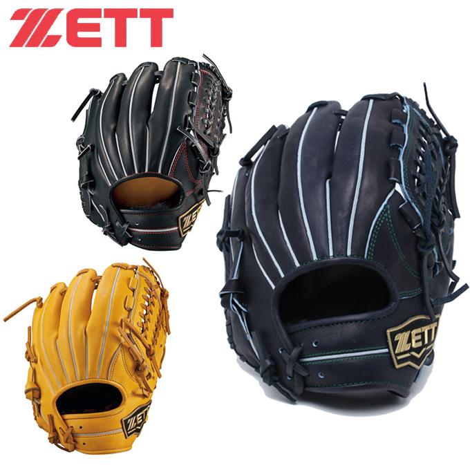 ゼット ZETT 野球 少年軟式グラブ オールラウンド用 ジュニア ネオステイタス BJGB70820
