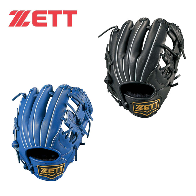 ゼット ZETT 野球 少年軟式グラブ オールラウンド用 ジュニア グランドヒーローライジング BJGB72810