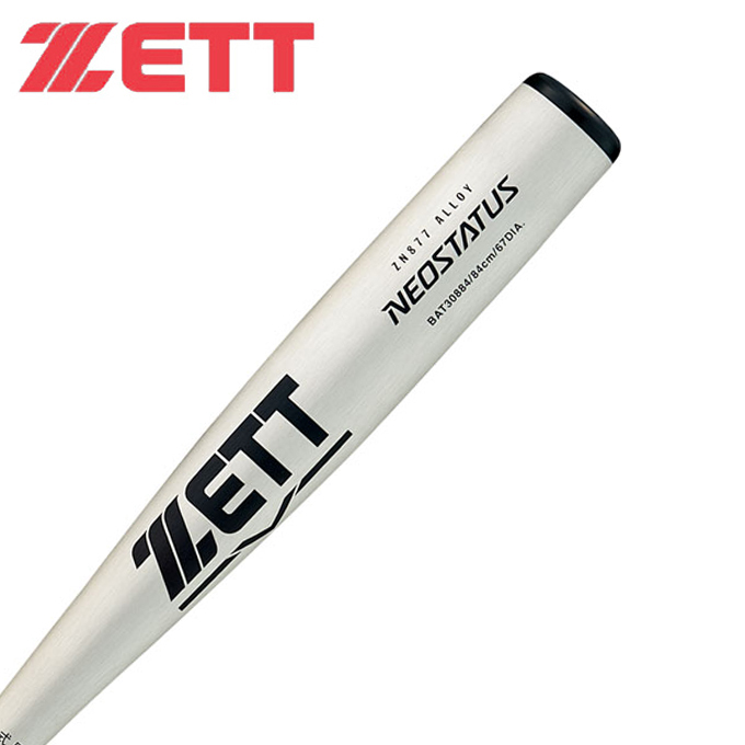 【クーポン利用で1000円引 11/18 23:59まで】 ゼット ZETT 野球 一般軟式バット メンズ レディース ネオステイタス BAT30883 1300