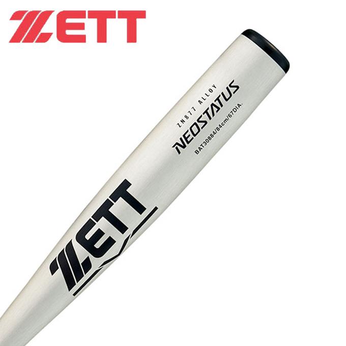 【クーポン利用で1000円引 11/18 23:59まで】 ゼット ZETT 野球 一般軟式バット メンズ レディース ネオステイタス BAT30884 1300