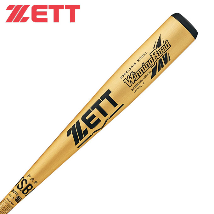 ゼット ZETT 野球 一般軟式バット ウイニングロード BAT36883