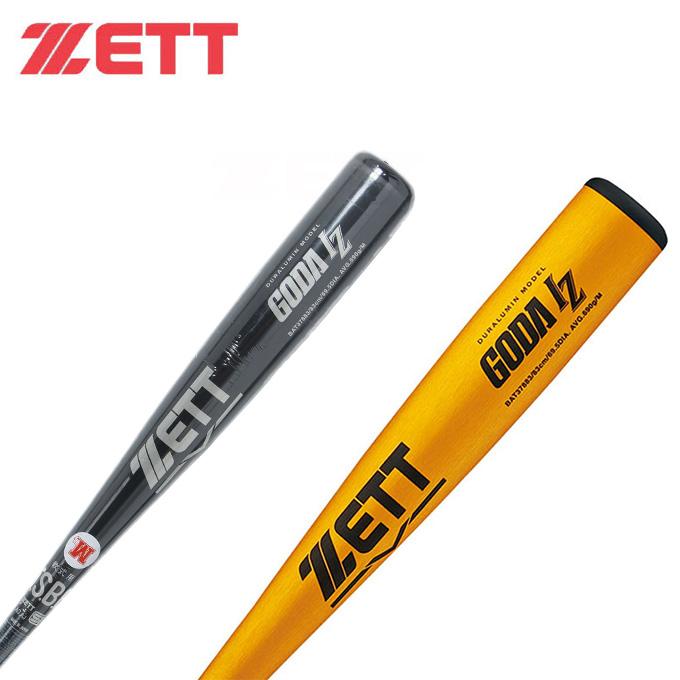 ゼット ZETT 野球 一般軟式バット メンズ レディース ジュニア 一般 中学軟式野球用 M号対応金属バット ゴーダIZ 83cm BAT37883