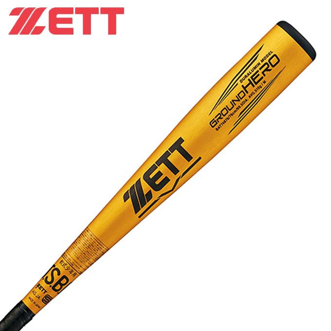 ゼット ZETT 野球 少年軟式バット ジュニア グランドヒーロー BAT74876 8200