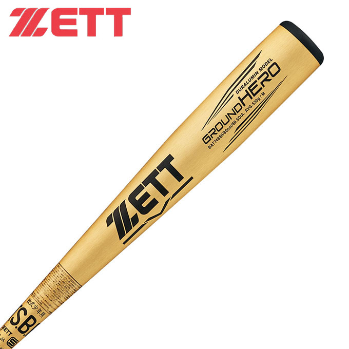 ゼット ZETT 野球 少年軟式バット ジュニア グランドヒーロー BAT74880 8201