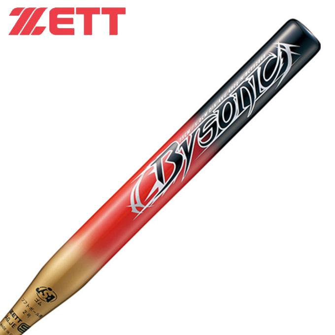ゼット ZETT ソフトボールバット2号用 ジュニア バイソニック少年2号 BCT52848 8200