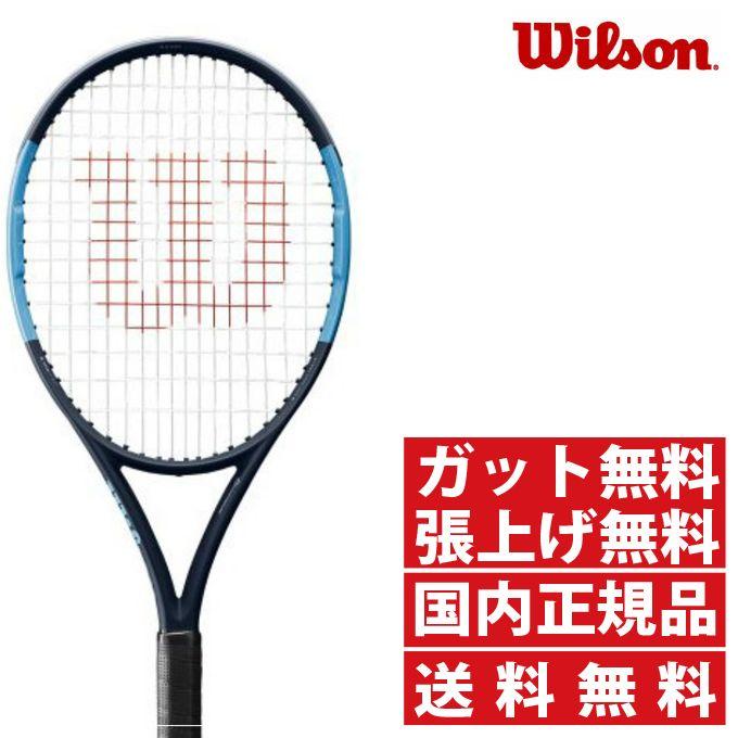 ウィルソン 硬式テニスラケット ウルトラ ULTRA 105S CV WRT73762 Wilson