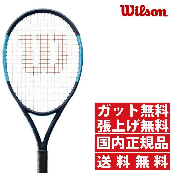 【クーポン利用で2,000円引 7/29 0:00~8/1 23:59】 ウィルソン 硬式テニスラケット ウルトラ ULTRA 110 WRT73772 Wilson