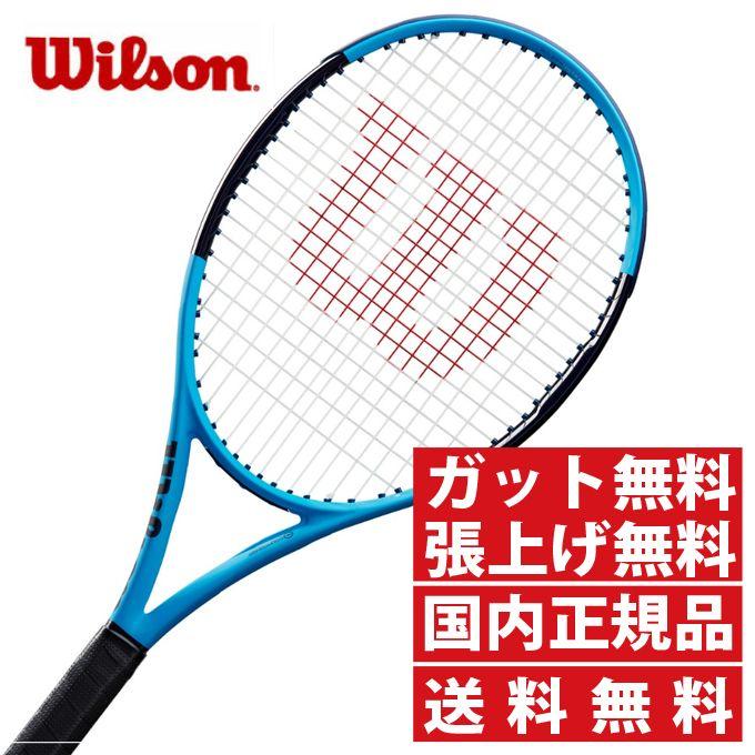 ウィルソン 硬式テニスラケット ウルトラ ULTRA100CVリバース WRT74042 Wilson