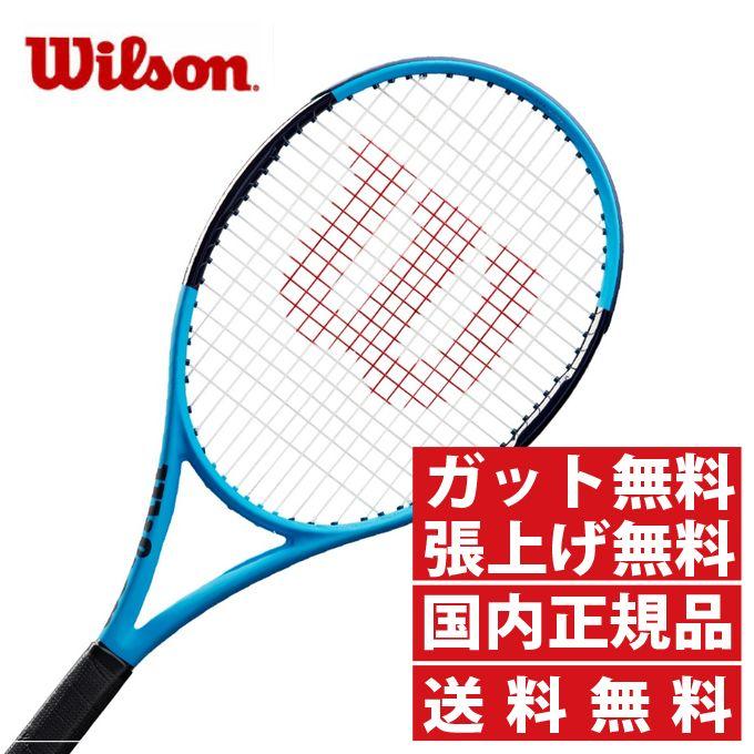ウィルソン 硬式テニスラケット ウルトラ ULTRA100Lリバース WRT74052 Wilson