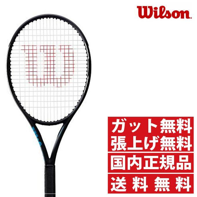 ウィルソン 硬式テニスラケット ULTRA 100 CV BLACK EDITION ウルトラ ブラック エディション WRT740620 Wilson