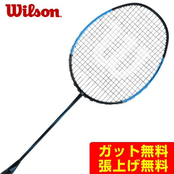 ウィルソン バドミントンラケット ブレイズ SX9900スパイダー WRT8824202 Wilson