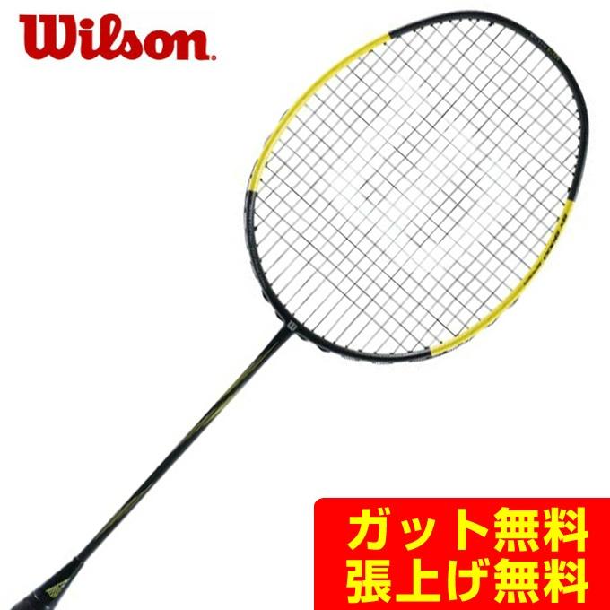 【5/5はクーポンで1000円引&エントリーかつカード利用で5倍】 ウィルソン バドミントンラケット ブレイズ SX9000スパイダー BLAZE SX9000 SPIDER WRT8825202 Wilson