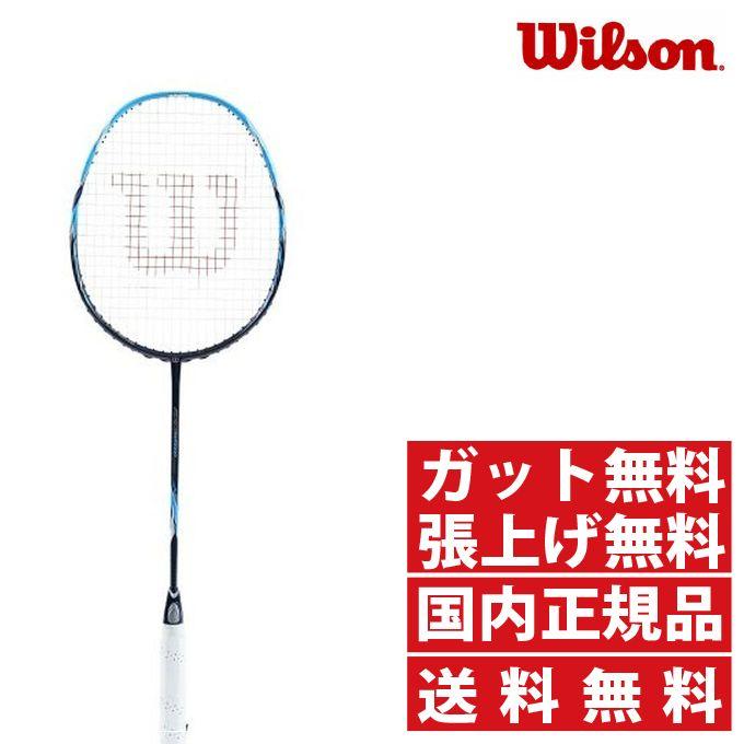 ウィルソン バドミントンラケット FIERCE CX5000 SPIDER フィアース スパイダー WRT8872202 Wilson