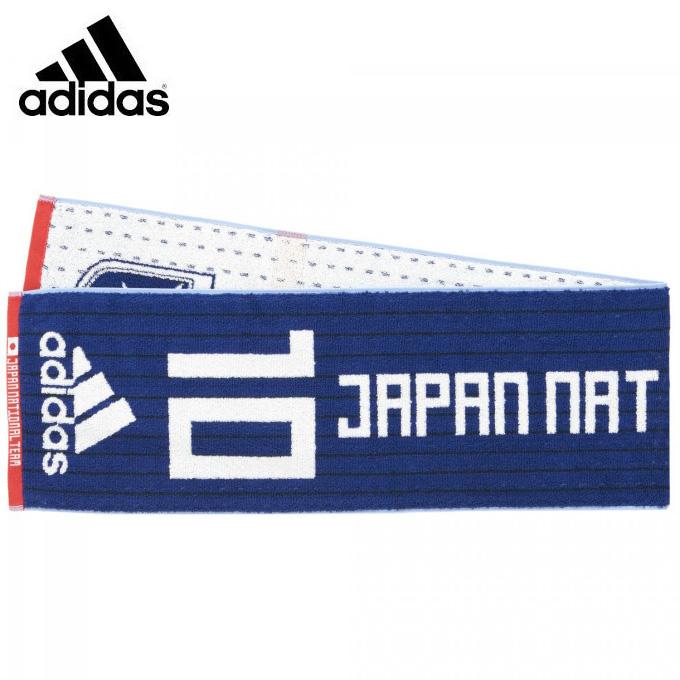 c5ba7f153fb59f アディダスadidasサッカー応援グッズサッカー日本代表ナンバータオル10CX2176ETW84