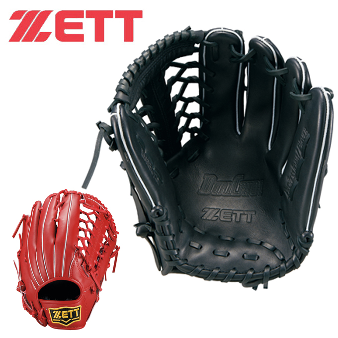 ゼット ZETT ソフトボールグローブ ソフトグラブ BSGB53730