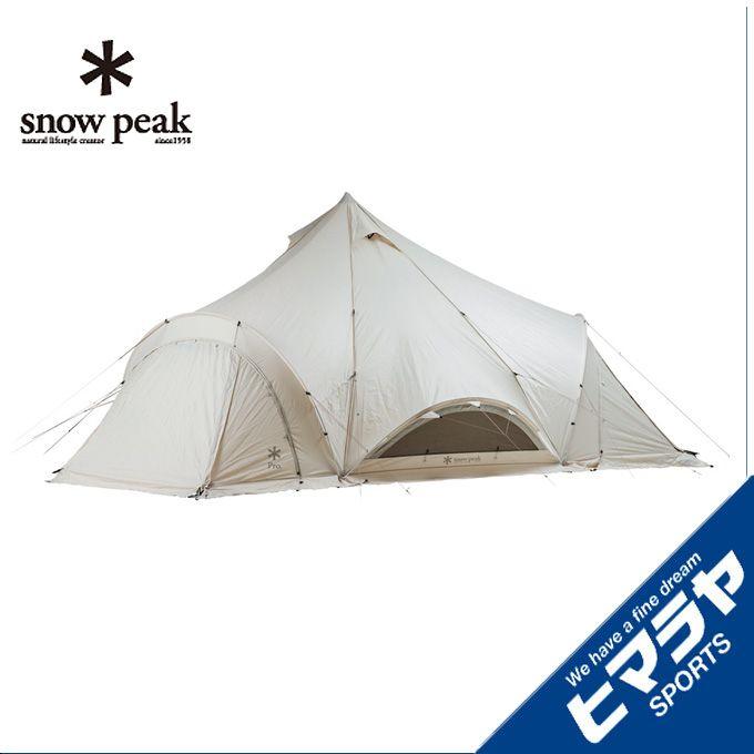 【5/5はクーポンで1000円引&エントリーかつカード利用で9倍】 スノーピーク テント ワンポールテント スピアヘッド Pro.L TP-450 snow peak