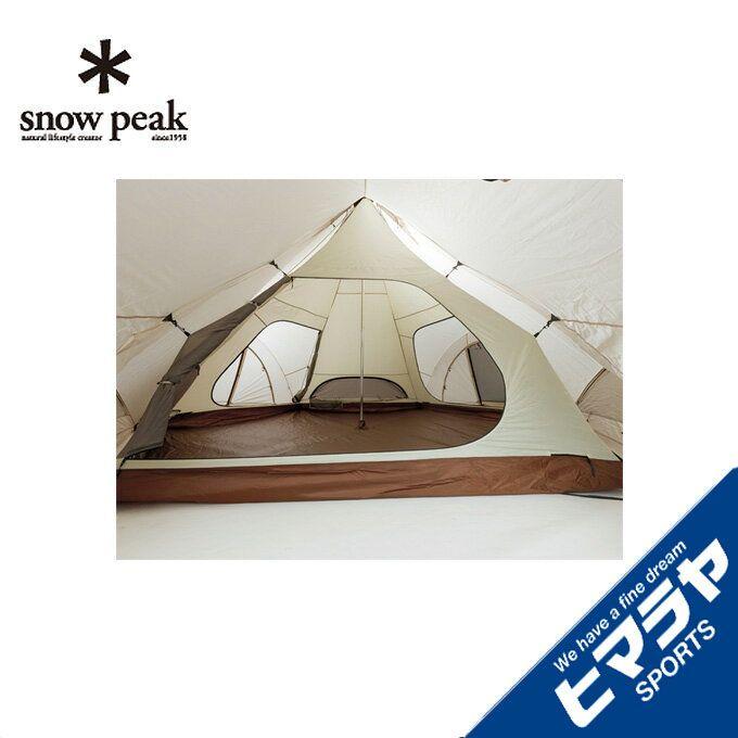 スノーピーク テント 大型テント スピアヘッド Pro.L インナーテント TP-450IR snow peak
