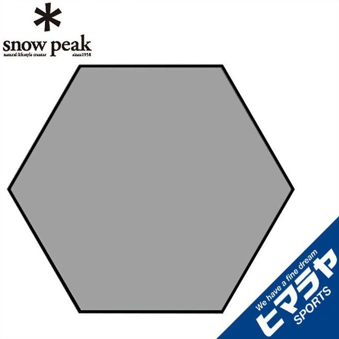 スノーピーク snow peak グランドシート スピアヘッド Pro.L リビングシート TP-450-1