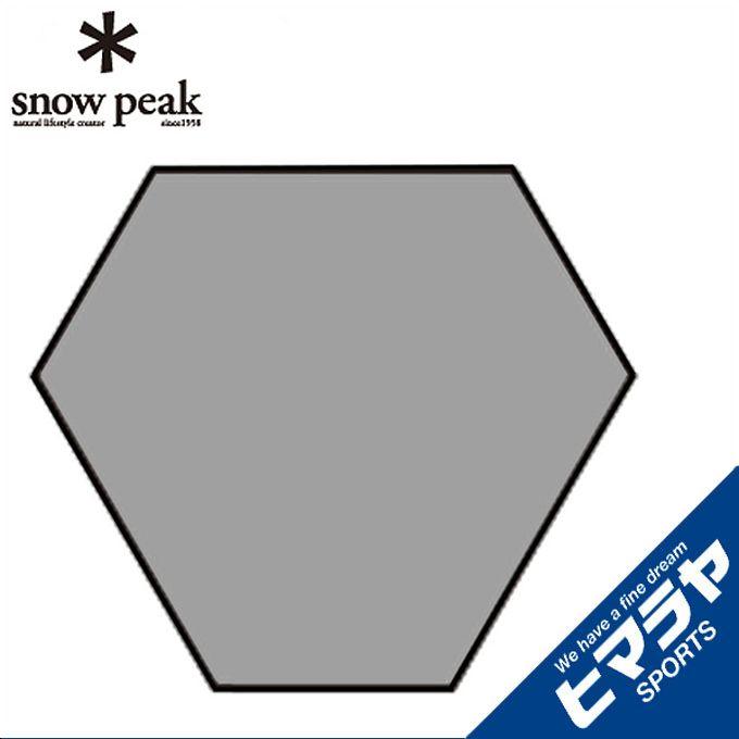 スノーピーク snow peak インナーマット スピアヘッド Pro.M インナーマット TM-455