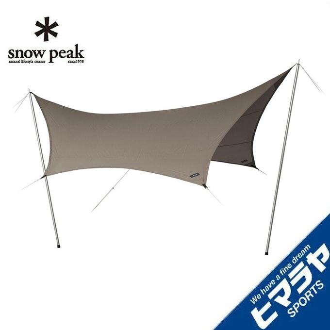 スノーピーク snow peak タープ Tarp ヘキサ Pro.air S TP-348