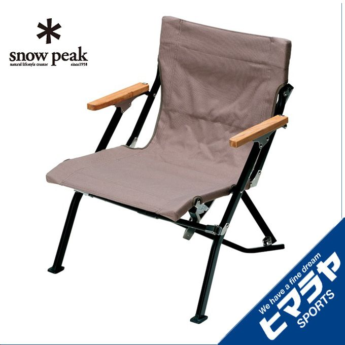 スノーピーク snow peak アウトドアチェア ローチェア ショート グレー LV-093GY