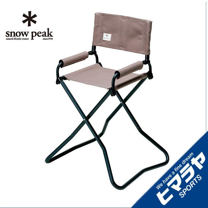 スノーピーク snow peak アウトドア FD KID'Sチェア グレー LV-073KGY