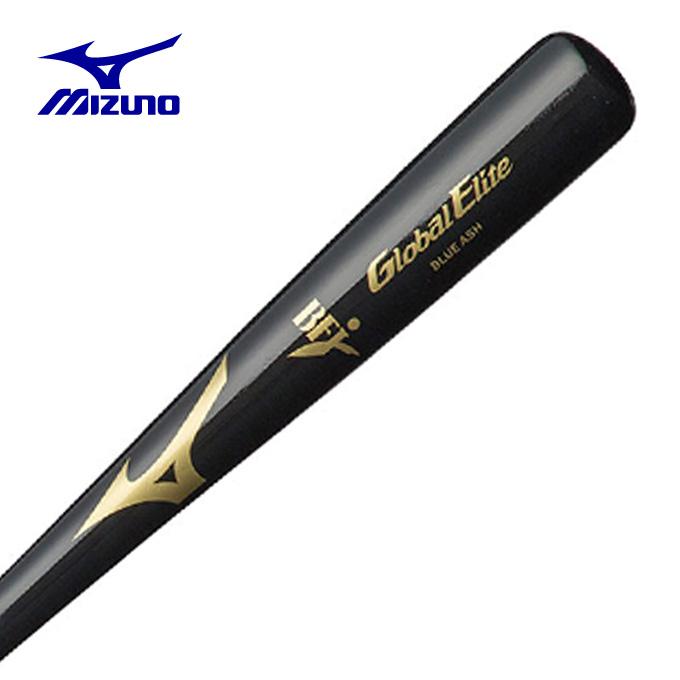 ミズノ MIZUNO 野球 硬式バット 硬式用 グローバルエリート 中国アオダモ 木製 85cm 平均900g 1CJWH13785 HC7