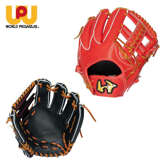 ワールドペガサス WORLDPEGASUS 野球 硬式グラブ 内野手用 メンズ レディース 硬式 グランドペガサス GLAND PEGASUS WGKGP85