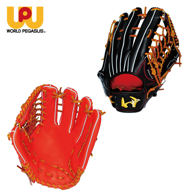 ワールドペガサス WORLDPEGASUS 野球 硬式グラブ 外野手用 メンズ レディース 硬式 グランドペガサス GLAND PEGASUS WGKGP87