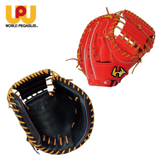 ワールドペガサス WORLDPEGASUS 野球 硬式グラブ 捕手 メンズ レディース 硬式 グランドペガサス キャッチャー用 WGKGP82UC