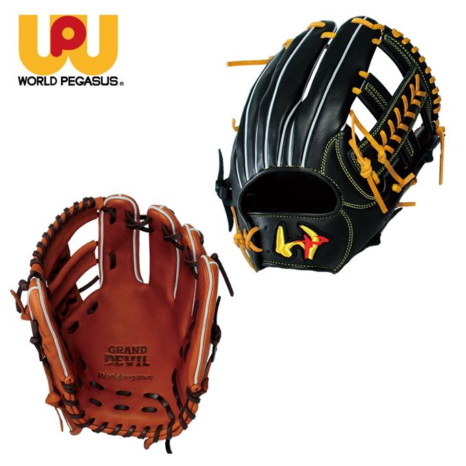 ワールドペガサス WORLDPEGASUS 野球 一般軟式グラブ オールラウンド用 メンズ レディース グランドデビル GRAND DEVIL WGNGD85