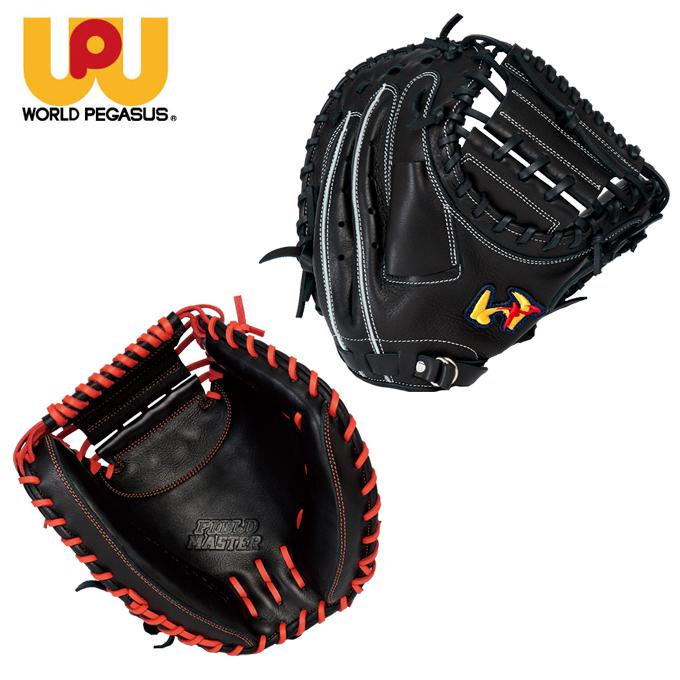 ワールドペガサス WORLDPEGASUS 野球 一般軟式 捕手用 フィールドマスター キャッチャー用 FIELD MASTER WGNFM82