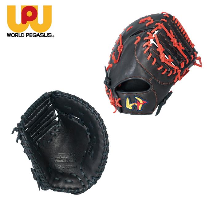 ワールドペガサス WORLDPEGASUS 野球 一般軟式グラブ 一塁手 メンズ レディース フィールドマスター ファースト用 FIELD MASTER WGNFM83
